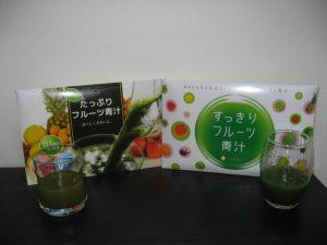 めっちゃたっぷりフルーツ青汁VSすっきりフルーツ青汁