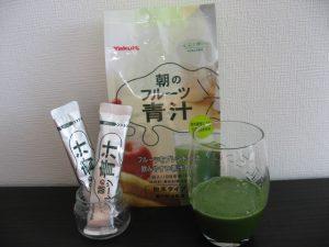 朝のフルーツ青汁